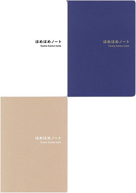 ほめほめノート/GOOD&SHARE 様