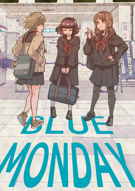 BLUE MONDAY/ricalanduse 帷子帷 様