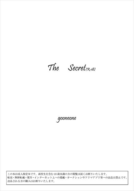 The Secret /gooneone 様